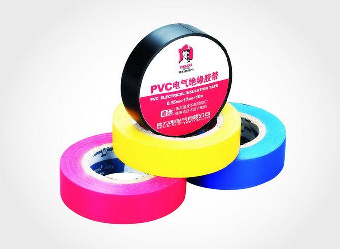 PVC电气胶带