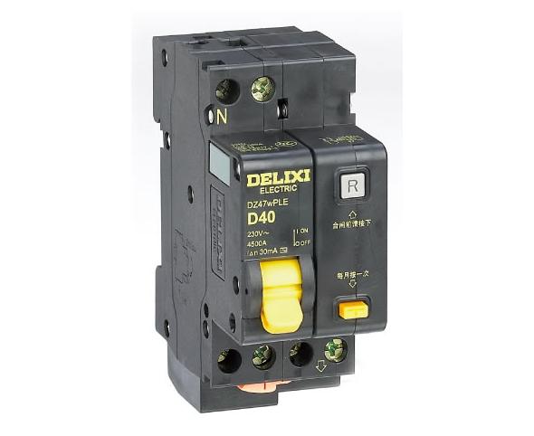 DZ47wP相线+中性线漏电