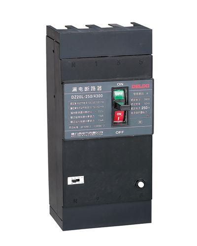 DZ20L 漏电塑壳断路器