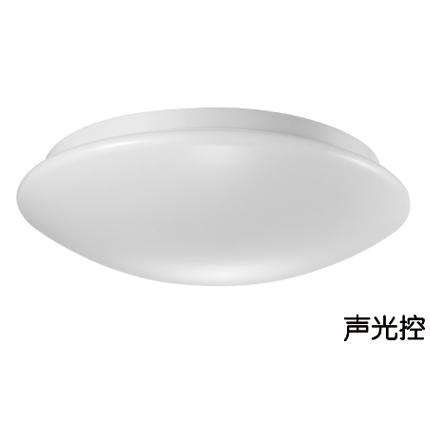 柔雅系列LED吸顶灯(声