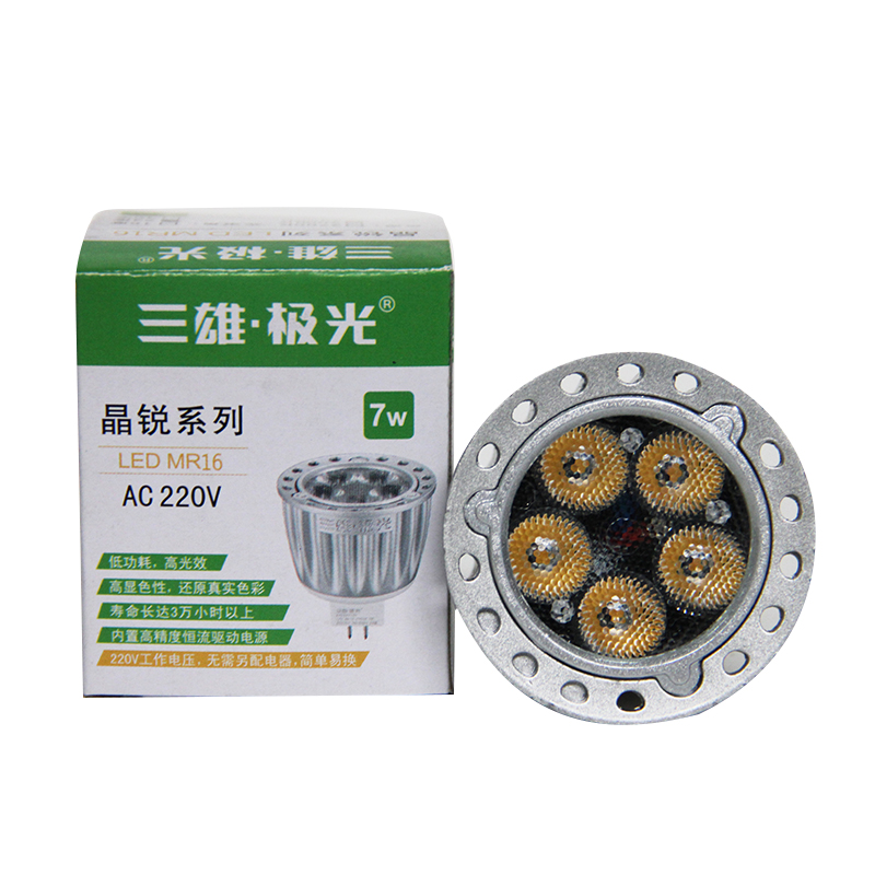 晶锐系列LED MR16