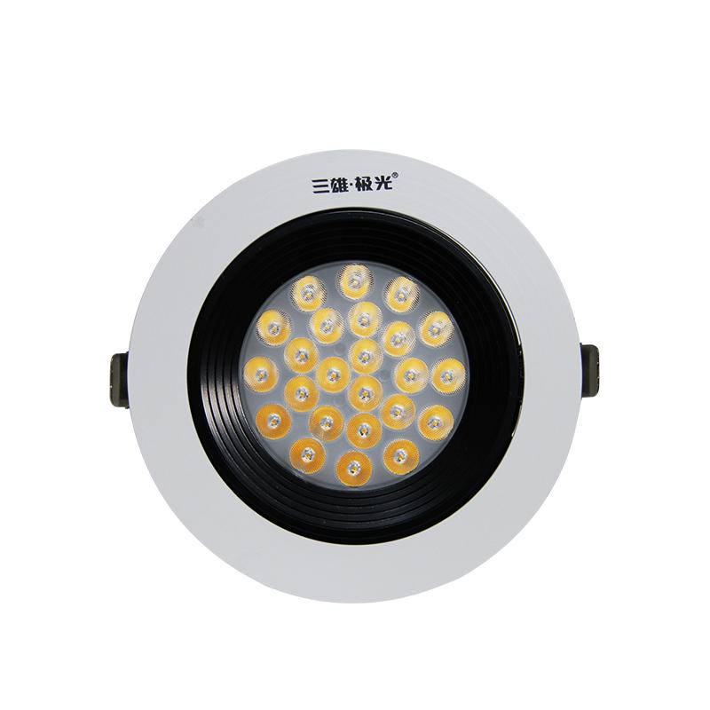 灵域LED天花射灯